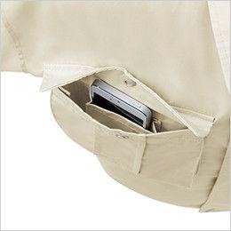 ジーベック 3193 [春夏用]リサイクル長袖シャツ(男女兼用) ポケットは二重構造