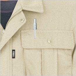 ジーベック 3193 [春夏用]リサイクル長袖シャツ(男女兼用) ポケットはペン差し付き