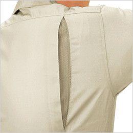 ジーベック 3193 [春夏用]リサイクル長袖シャツ(男女兼用) メッシュプリーツロン採用
