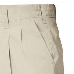 ジーベック 3196 [春夏用]リサイクル ツータック ラットズボン ポケット