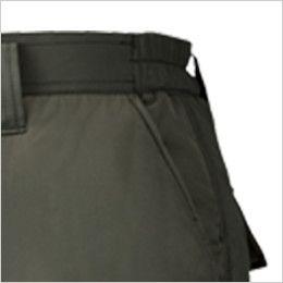 ジーベック 320 高密度タフタボリューム中綿防寒パンツ 脇ゴム仕様