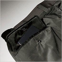 ジーベック 320 高密度タフタボリューム中綿防寒パンツ フラップ付き