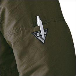 [在庫限り/返品交換不可]ジーベック 331 デザイナーズ トップサーモ中綿防寒コート ペン差し