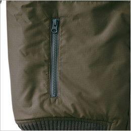 [在庫限り/返品交換不可]ジーベック 331 デザイナーズ トップサーモ中綿防寒コート ファスナーポケット