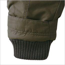[在庫限り/返品交換不可]ジーベック 331 デザイナーズ トップサーモ中綿防寒コート アジャスターで調整可能