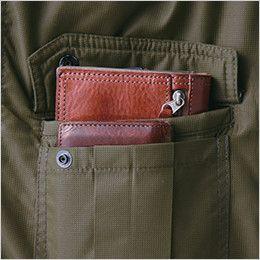 [在庫限り/返品交換不可]ジーベック 332 デザイナーズ トップサーモ中綿防寒ブルゾン 二重ポケット