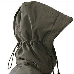 [在庫限り/返品交換不可]ジーベック 332 デザイナーズ トップサーモ中綿防寒ブルゾン アジャスター