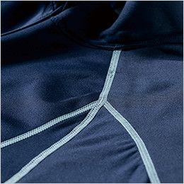 [在庫限り/返品交換不可]ジーベック 33901 防風ジップアップインナー 縫い目は平らに仕上げ、ごろつき感を解消したフラットシーマ仕様