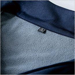 [在庫限り/返品交換不可]ジーベック 33901 防風ジップアップインナー 裏起毛で暖かい