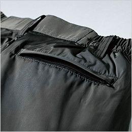 ジーベック 340 [秋冬用]超撥水防寒パンツ ポケットは物が落ちにくいファスナー付き