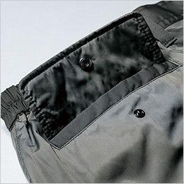 ジーベック 340 [秋冬用]超撥水防寒パンツ ビスポケットにはフラップ付き
