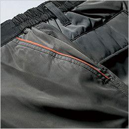 ジーベック 340 [秋冬用]超撥水防寒パンツ ポケット部分