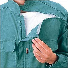 ジーベック 34000 [春夏用]綿100%つなぎ 続服(男女兼用) 楽脱ファスナー