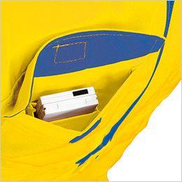 ジーベック 34005 楽脱ファスナーつなぎ 続服(男女兼用) 携帯電話・スマートフォン収納ポケット