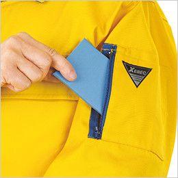 ジーベック 34005 楽脱ファスナーつなぎ 続服(男女兼用) 左袖 ポケット