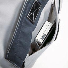 ジーベック 34007 着脱楽々つなぎ 続服(男女兼用) 携帯電話・スマートフォン収納ポケット