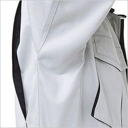 ジーベック 34007 着脱楽々つなぎ 続服(男女兼用) XEカット