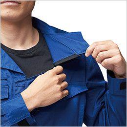 ジーベック 34012 綿100%ツイル  楽脱ファスナーつなぎ 続服(男女兼用) 楽脱ファスナー