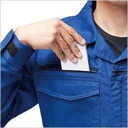 ジーベック 34012 綿100%ツイル  楽脱ファスナーつなぎ 続服(男女兼用) 右胸 ファスナーポケット