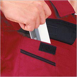 ジーベック 34880 ツナギ服(男女兼用) 携帯電話・スマートフォン収納ポケット