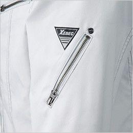 ジーベック 34881 楽脱ファスナーつなぎ(男女兼用) 左袖 ファスナーポケット