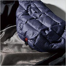 ジーベック 352 ディンプル防寒ブルゾン(男女兼用) たためるフード
