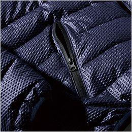 ジーベック 352 ディンプル防寒ブルゾン(男女兼用) 前中央、両脇ファスナーポケットに止水タイプファスナー