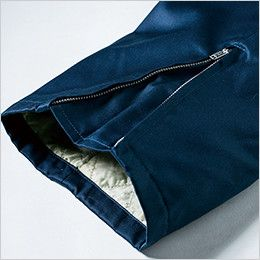 ジーベック 4811 防寒カーゴパンツ[裏ボア仕様] ファスナー調節可能