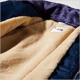 ジーベック 482 防寒ジャンパー(フードイン) [裏ボア仕様] 良質のボア使用で保温性は抜群