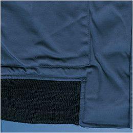 ジーベック 482 防寒ジャンパー(フードイン) [裏ボア仕様] 裾部分
