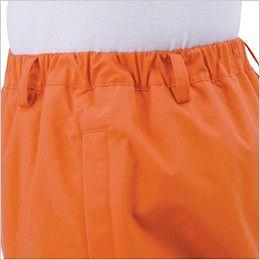 ジーベック 530 重防寒 防水防寒パンツ シャーリングゴム