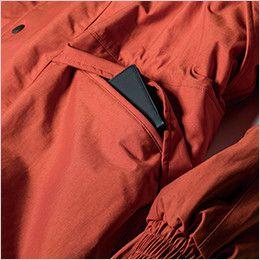 ジーベック 532 防水防寒ブルゾン ポケットファスナー