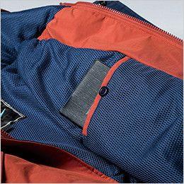 ジーベック 532 防水防寒ブルゾン 便利な内ポケット