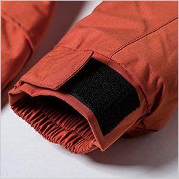 ジーベック 532 防水防寒ブルゾン マジックテープで調節可能