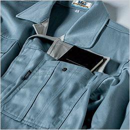 ジーベック 5400 綿100%比翼長袖ジャンパー フラップポケット