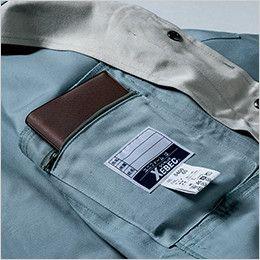 ジーベック 5400 綿100%比翼長袖ジャンパー ファスナー付き