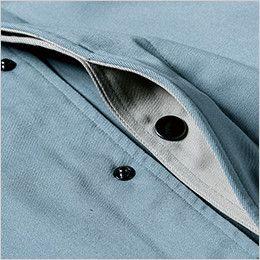 ジーベック 5400 綿100%比翼長袖ジャンパー 前タテでボタンを隠す比翼仕立て
