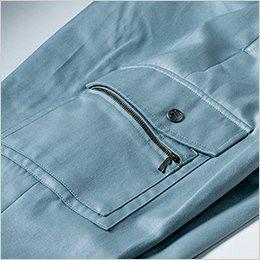 ジーベック 5430 綿100%ツータック ラットズボン ファスナーポケット付き