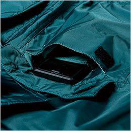 [在庫限り/返品交換不可]ジーベック 551 防水透湿防寒コート 携帯電話収納ポケット