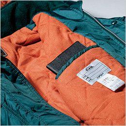 [在庫限り/返品交換不可]ジーベック 551 防水透湿防寒コート 内ポケット