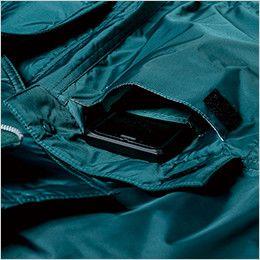 [在庫限り/返品交換不可]ジーベック 552 防水透湿防寒ブルゾン 携帯電話収納ポケット