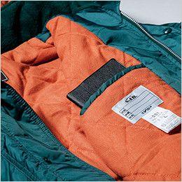 [在庫限り/返品交換不可]ジーベック 552 防水透湿防寒ブルゾン 便利な内ポケット
