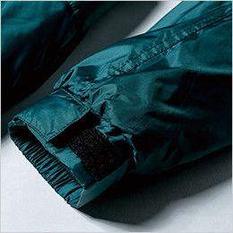 [在庫限り/返品交換不可]ジーベック 552 防水透湿防寒ブルゾン マジックテープで調節可能