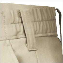 [在庫限り/返品交換不可]ジーベック 5560 [春夏用]綿100% ツータック ラットズボン 脇ゴム仕様