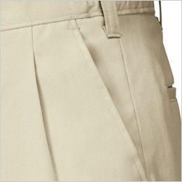 [在庫限り/返品交換不可]ジーベック 5560 [春夏用]綿100% ツータック ラットズボン ツータック