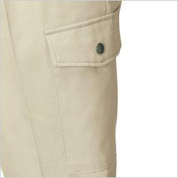 [在庫限り/返品交換不可]ジーベック 5560 [春夏用]綿100% ツータック ラットズボン ラットポケット
