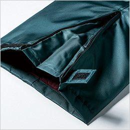 ジーベック 570 防水防寒パンツ ファスナー&マジックテープ