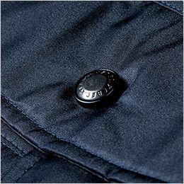 ジーベック 571 防水防寒コート オリジナルデザインのボタン