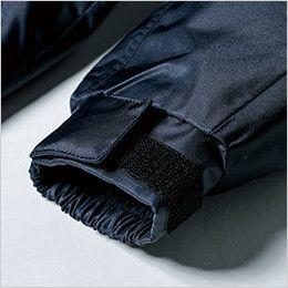 ジーベック 571 防水防寒コート マジックテープで調節可能