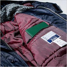 ジーベック 572 防水防寒ブルゾン 内ポケット